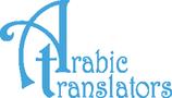 Arabic Translators